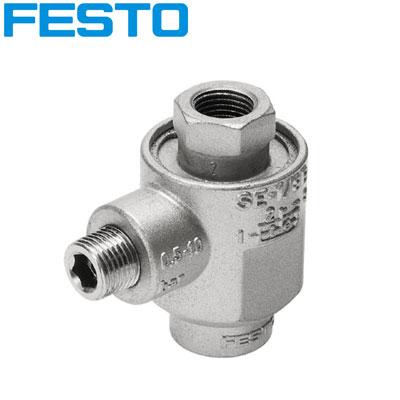Van xả nhanh Festo 9685 SE-1/8-B