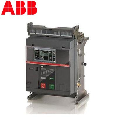 Máy cắt không khí ABB Emax