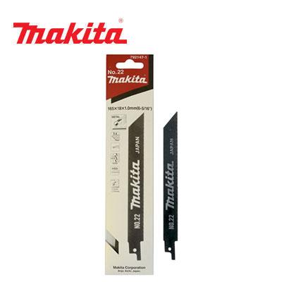 Bộ lưỡi cưa lọng 5 chi tiết Makita 792147-1