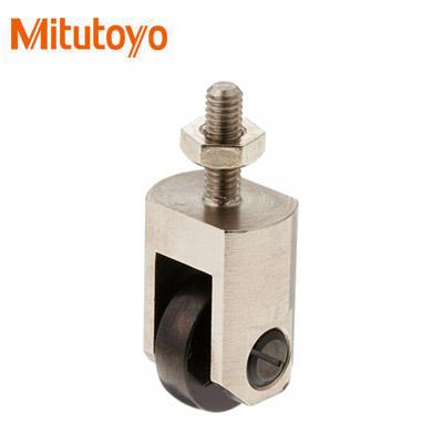 Đầu lăn đồng hồ so Mitutoyo 901954