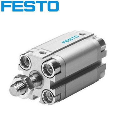 Xy lanh khí nén Festo ADVU-16-5-A-P-A
