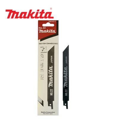 Bộ lưỡi cưa kiếm 2 chi tiết Makita B-00810