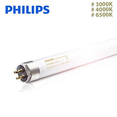 Bóng huỳnh quang Philips T5 14w 600mm