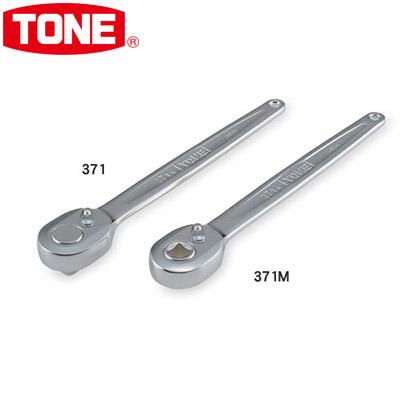 Cần xiết lực tự động L270mm 371 Tone
