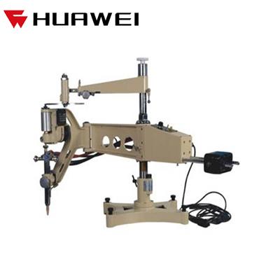 Máy cắt kim loại dùng khí CG2-150B (1 ray)