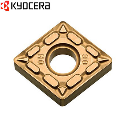 Dao cắt Kyocera CNMG120404MQ