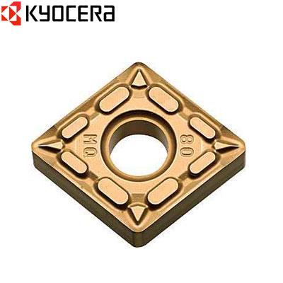 Dao cắt Kyocera CNMG120408MQ