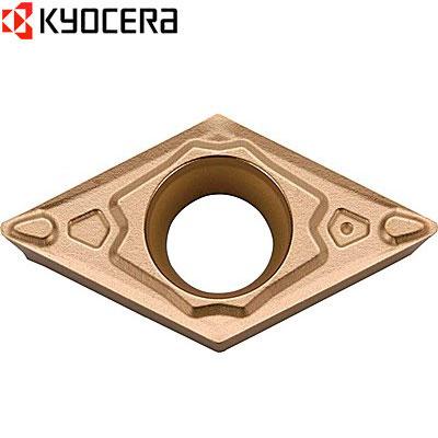 Dao cắt Kyocera DCMT070202MQ