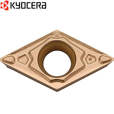 Dao cắt Kyocera DCMT070204MQ