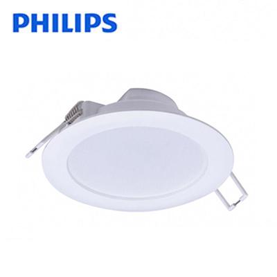 Đèn led âm trần Philips DN020B 8W