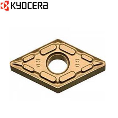 Dao cắt Kyocera DNMG150404MQ