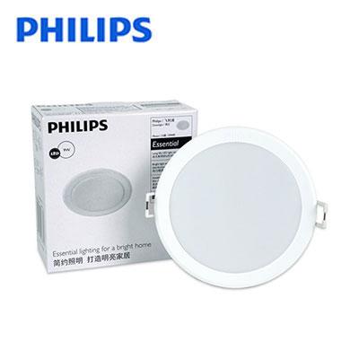 Đèn âm trần LED Philips 59449 9W