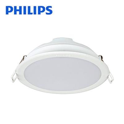 Đèn âm trần LED Philips 59447 5W
