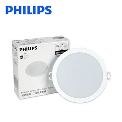 Đèn âm trần LED Philips 59464 13W