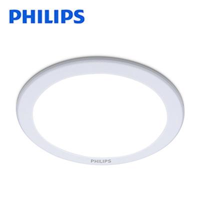 Đèn âm trần Philips DN027B LED6 7W