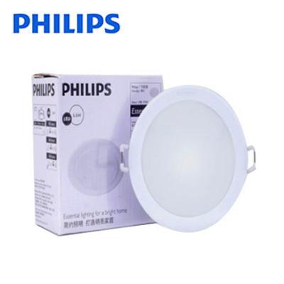 Đèn LED âm trần Philips 59203 10W