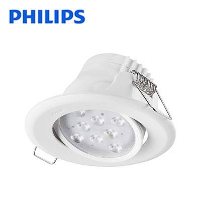 Đèn Spot Light Âm Trần Philips 47031 3W