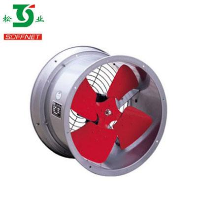 Quạt hướng trục tròn Soffnet FG3.5G-4