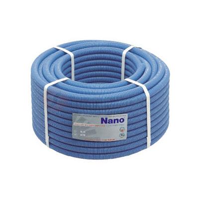 Ống luồn điện 50m PVC Nano FRG20G