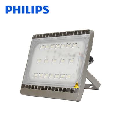 Đèn pha LED Philips BVP161 30W