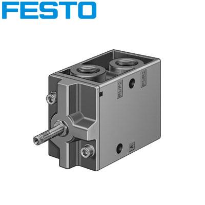 Van điện từ Festo 9964 MFH-3-1/4