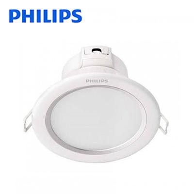 Đèn downlight âm trần Philips 80083 8W