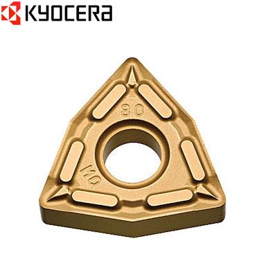 Dao cắt Kyocera WNMG080404MQ