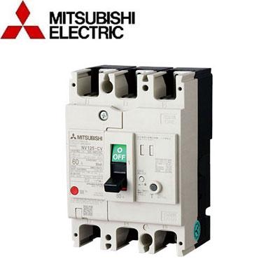 Aptomat (MCCB) Mitsubishi 3P NF250-CV