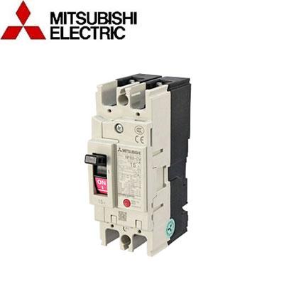 Aptomat (MCCB) Mitsubishi 2P NF63-CV