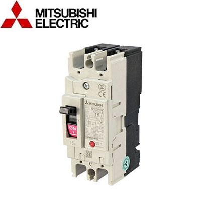 Aptomat (MCCB) Mitsubishi 2P NF125-CV