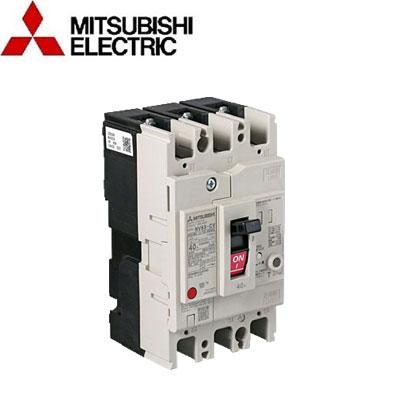 Aptomat (MCCB) Mitsubishi 3P NF63-CV