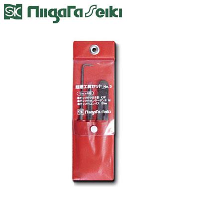 Bộ dụng cụ lấy dấu 3 món Niigata CTS-3