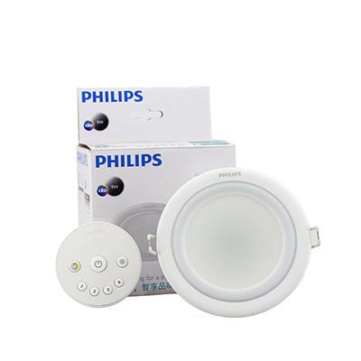 Đèn âm trần Smart Home Philips 59062
