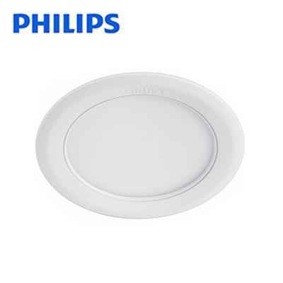 Đèn led âm trần Philips 59521 Marcasite