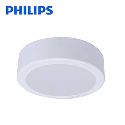 Đèn led âm trần DN027C Philips lắp nổi