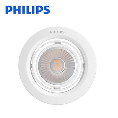 Đèn Spot light âm trần Philips 59774 3W