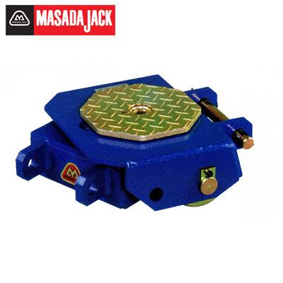 Rùa kéo Masada 2 tấn MUB-2S