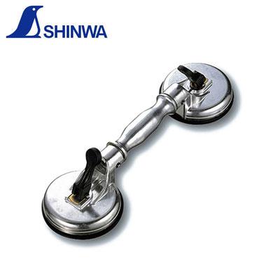 Dụng cụ hút kính cầm tay Shinwa 74483