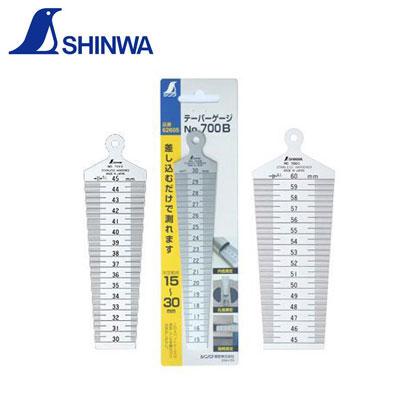 Dưỡng đo lỗ 30-45mm Shinwa 62610
