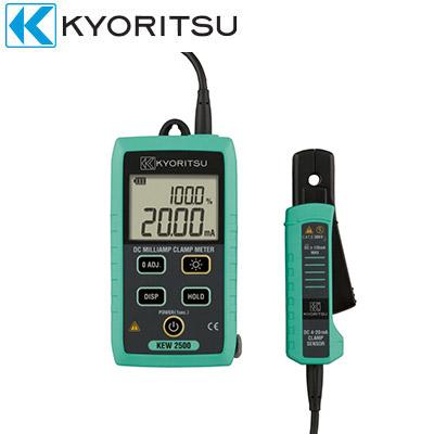Ampe kìm đo dòng DC Kyoritsu 2510