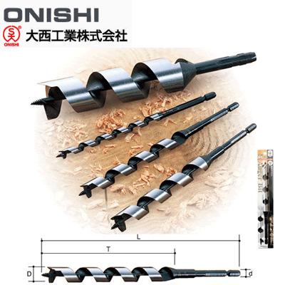 Mũi khoan sâu gỗ Onishi 1 NB 4MM