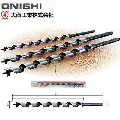 Mũi khoan sâu gỗ Onishi 2 NP 10MM