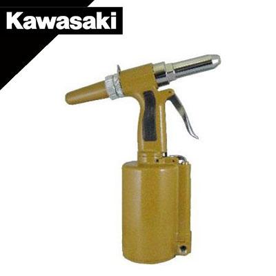 Súng rút ri vê Kawasaki KPT-516H